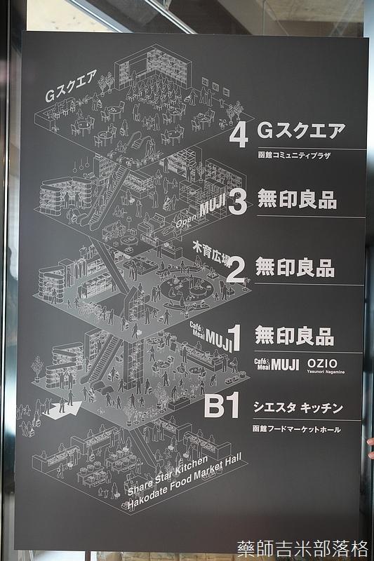 Hakodate_170925_019.jpg