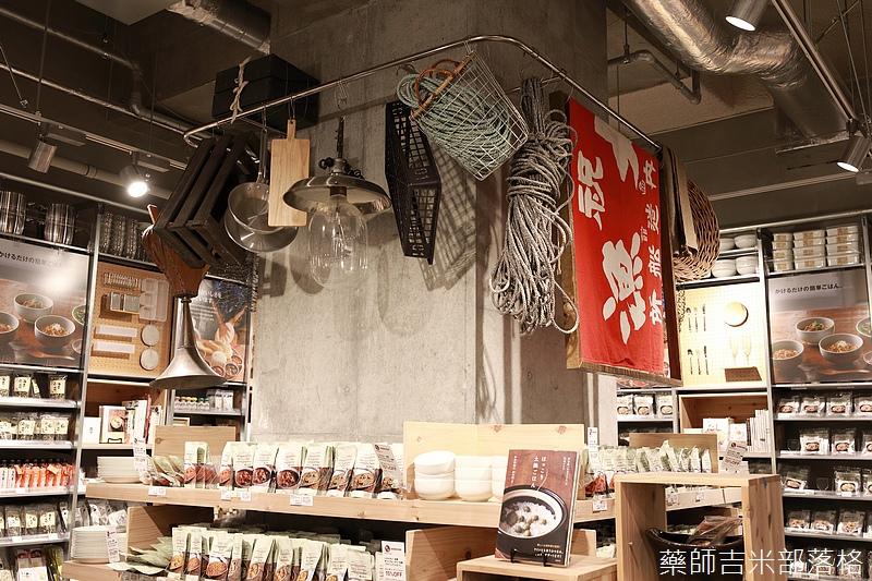 Hakodate_170925_032.jpg