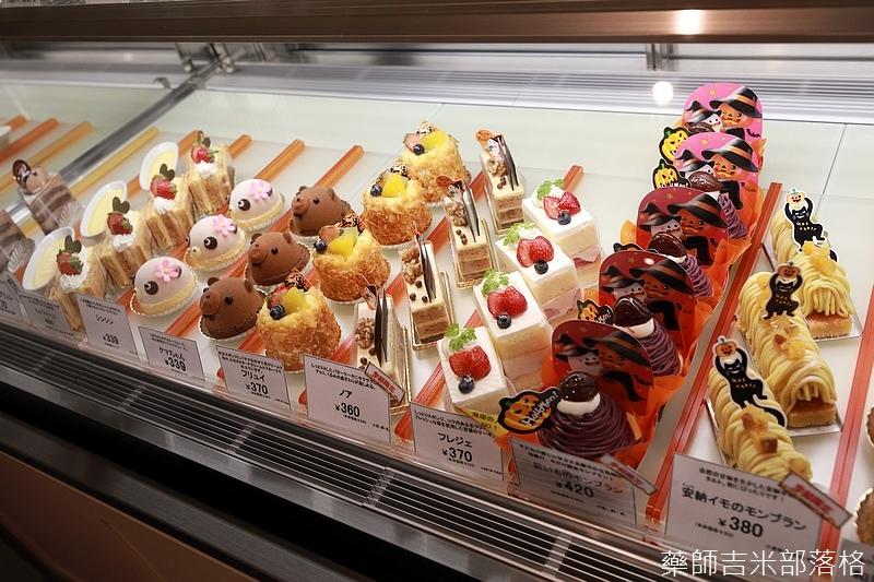Hakodate_170925_042.jpg
