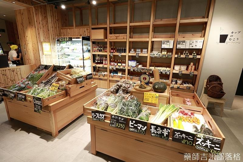 Hakodate_170925_049.jpg