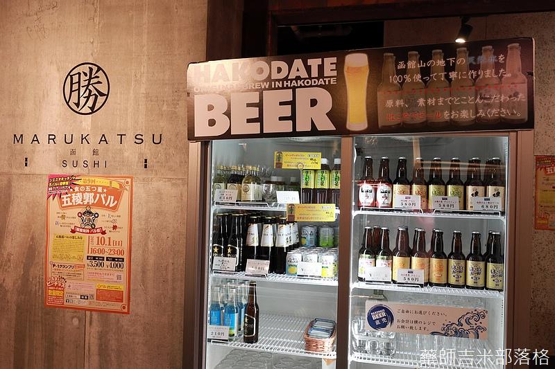 Hakodate_170925_074.jpg