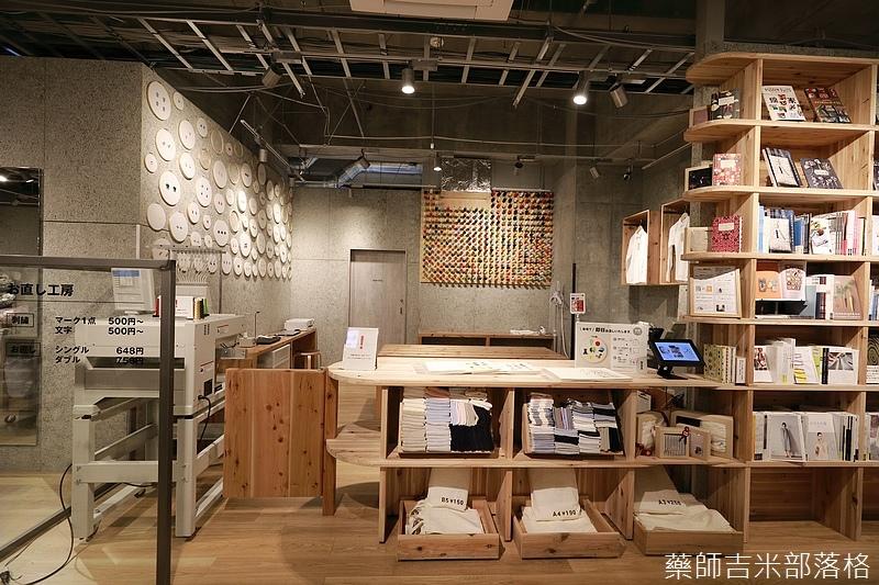 Hakodate_170925_134.jpg