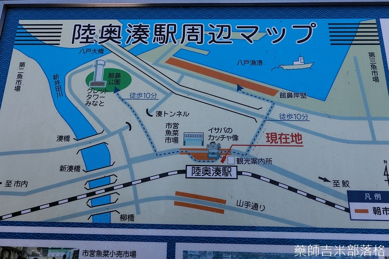 Aomori_170929_008.jpg