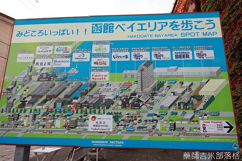 Hakodate_170925_165.jpg