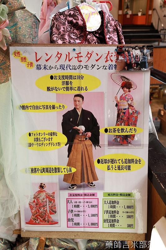 Hakodate_170925_178.jpg