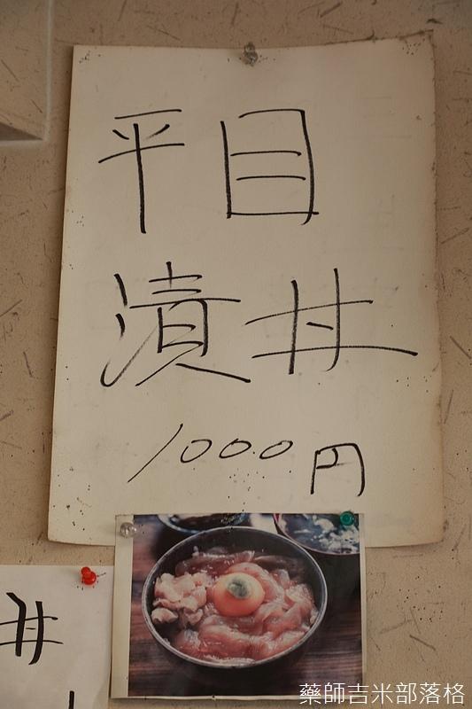 Aomori_170929_064.jpg