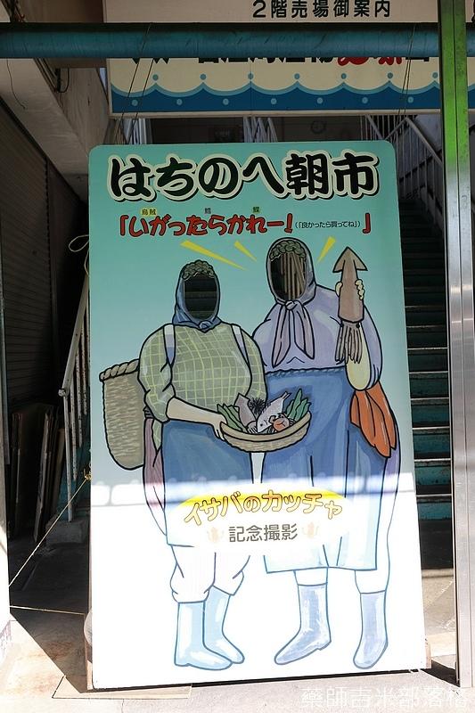 Aomori_170929_086.jpg