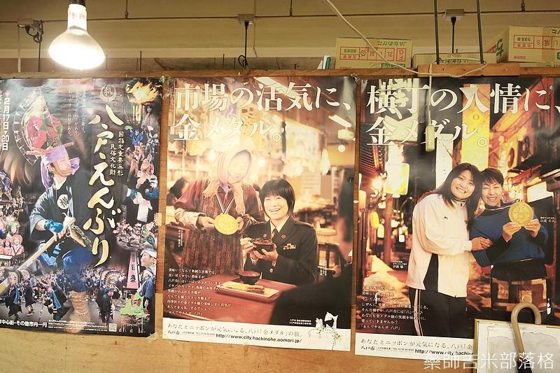 Aomori_170929_097.jpg