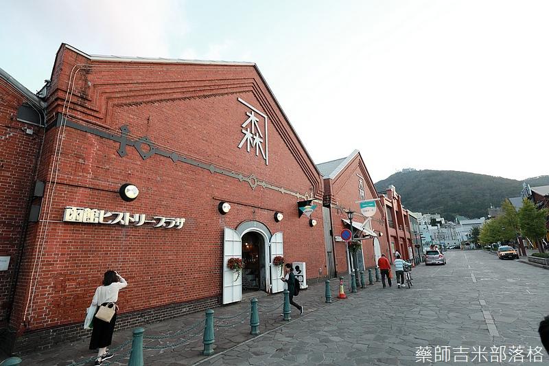 Hakodate_170925_244.jpg
