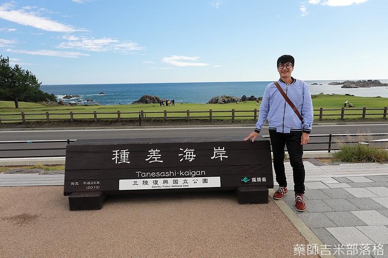 Aomori_170929_206.jpg