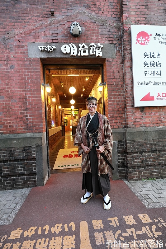 Hakodate_170925_279.jpg