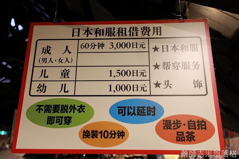 Hakodate_170925_286.jpg