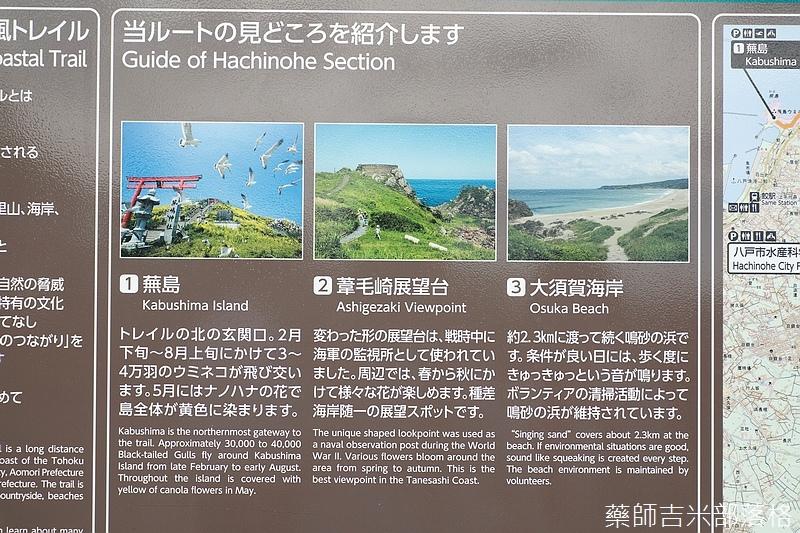 Aomori_170929_223.jpg
