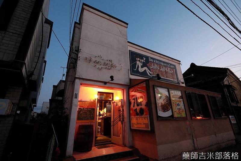 Hakodate_170925_295.jpg