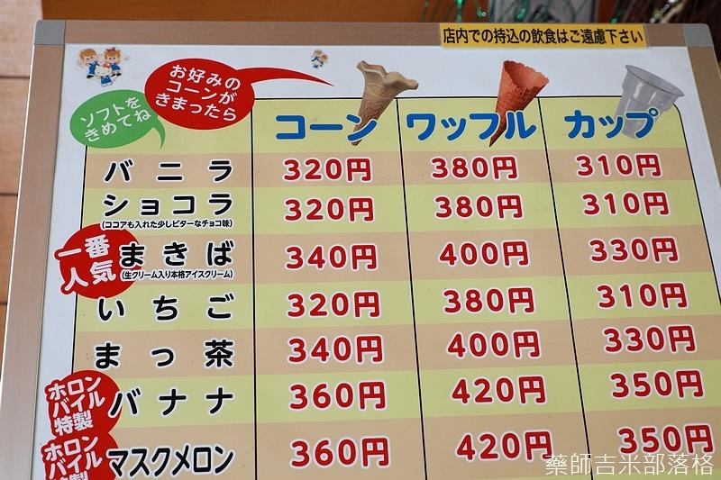 Aomori_170929_342.jpg