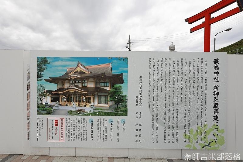 Aomori_170929_353.jpg