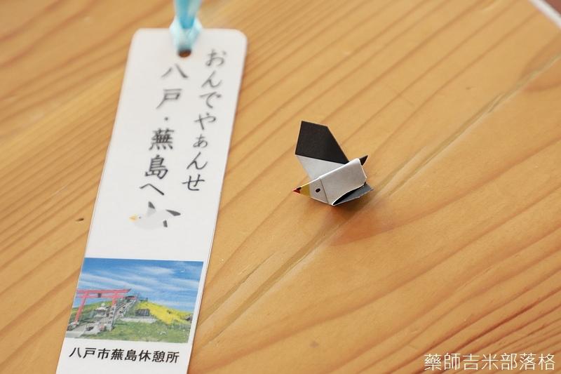 Aomori_170929_376.jpg