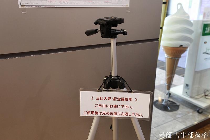 Aomori_170929_394.jpg