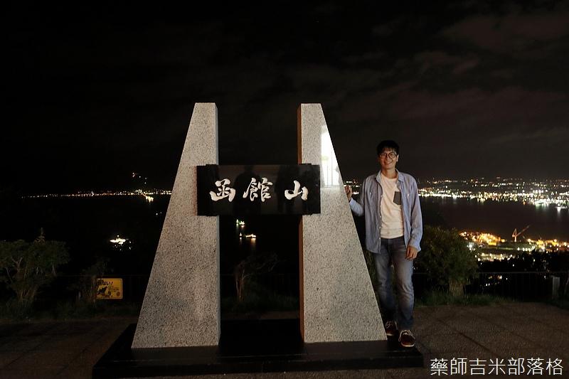 Hakodate_170925_386.jpg