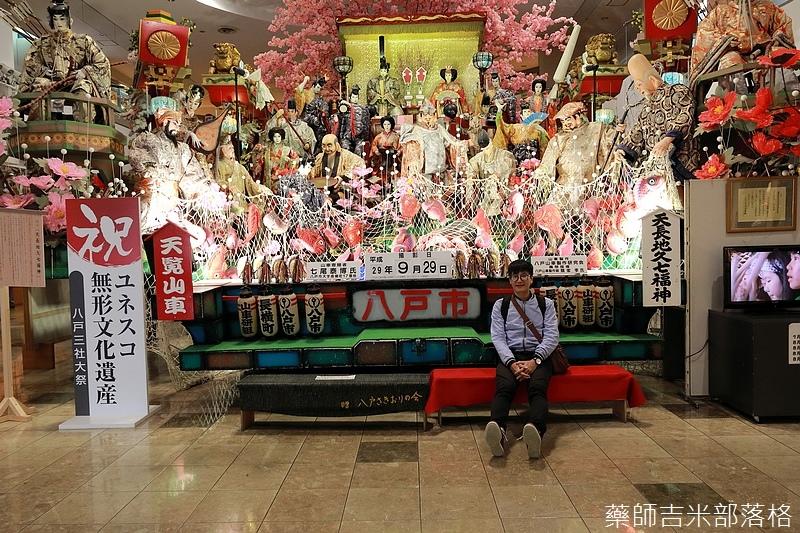 Aomori_170929_400.jpg