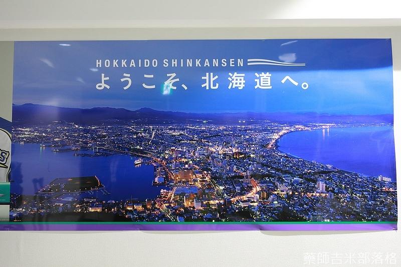 Hakodate_170925_389.jpg