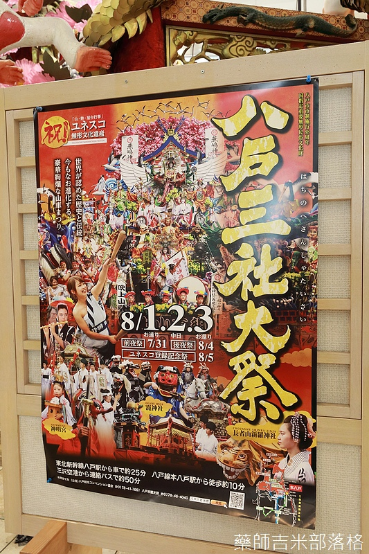 Aomori_170929_405.jpg