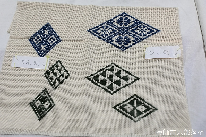 Aomori_170929_412.jpg