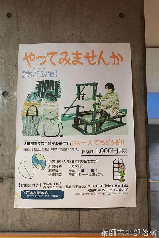 Aomori_170929_417.jpg