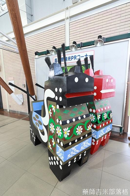Aomori_170929_424.jpg