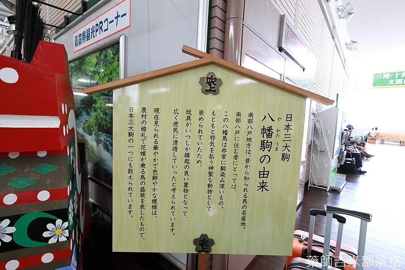 Aomori_170929_425.jpg
