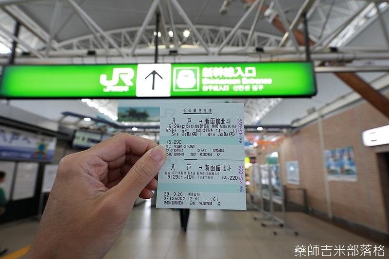 Aomori_170929_432.jpg