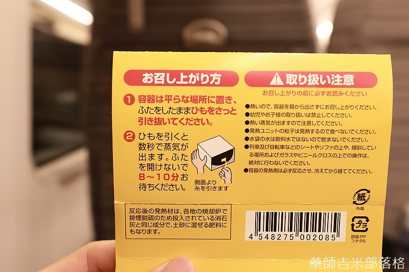 Aomori_170929_455.jpg
