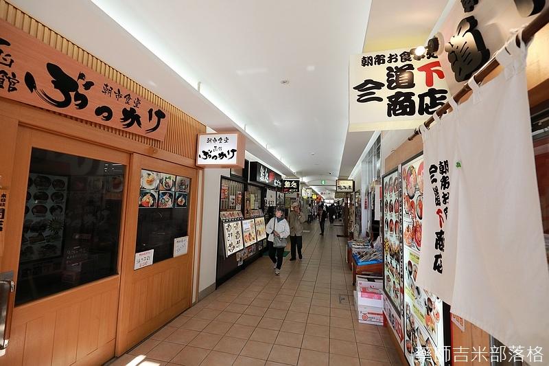 Hakodate_170926_008.jpg