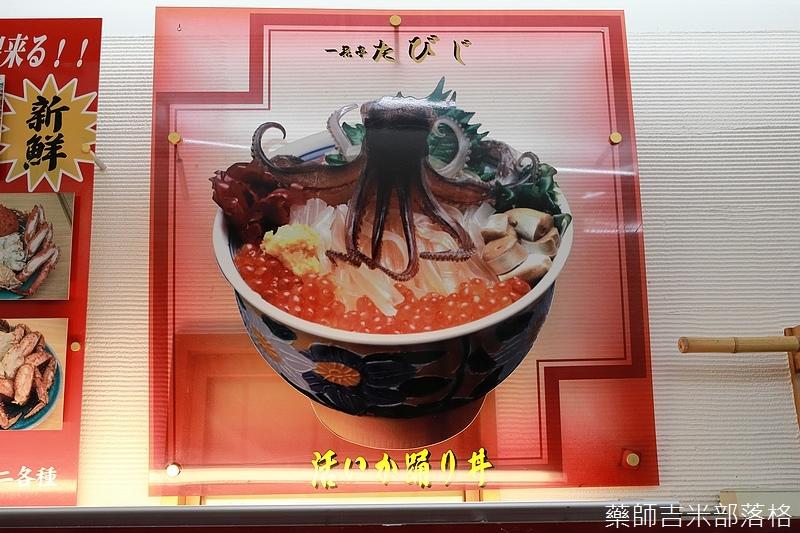 Hakodate_170926_012.jpg