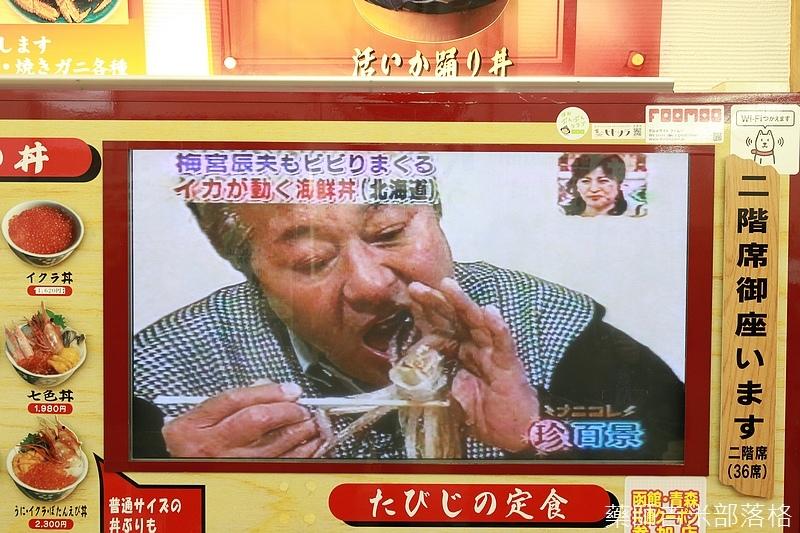Hakodate_170926_013.jpg