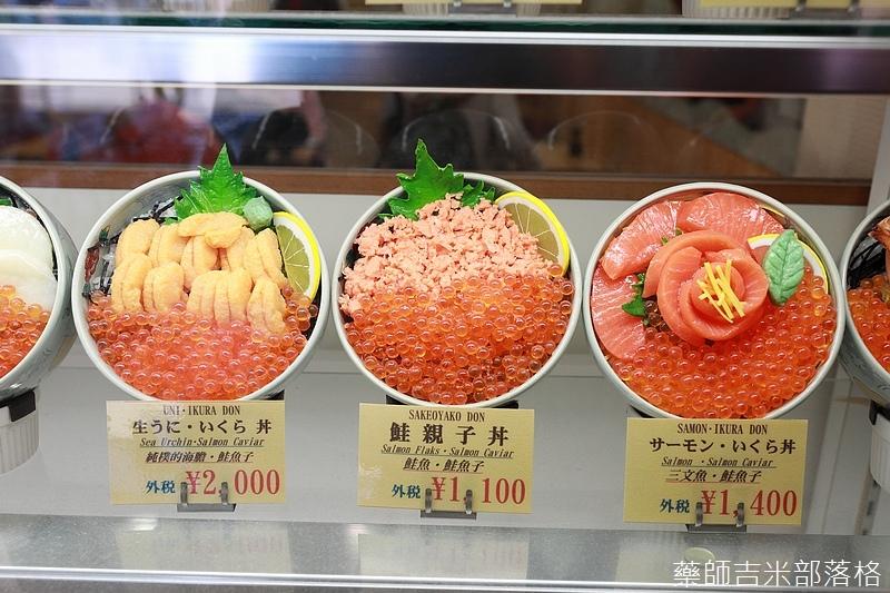 Hakodate_170926_019.jpg