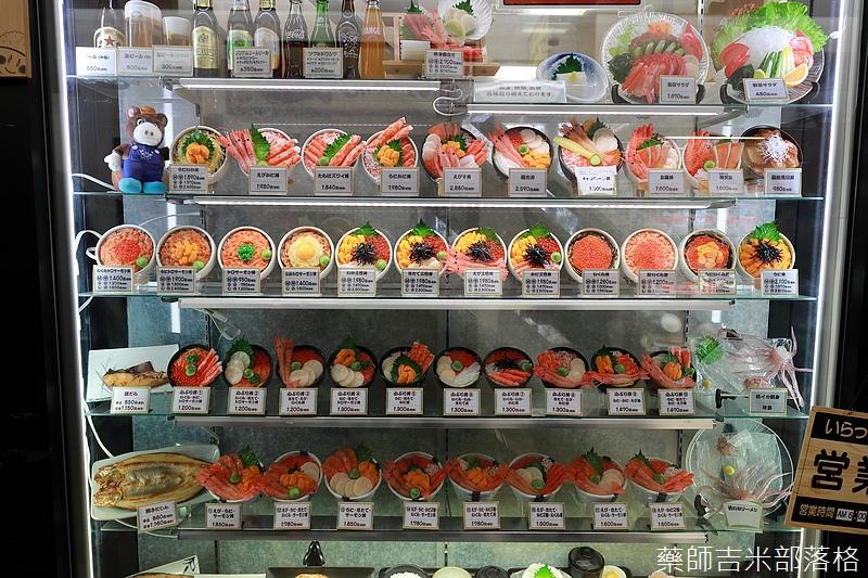 Hakodate_170926_022.jpg