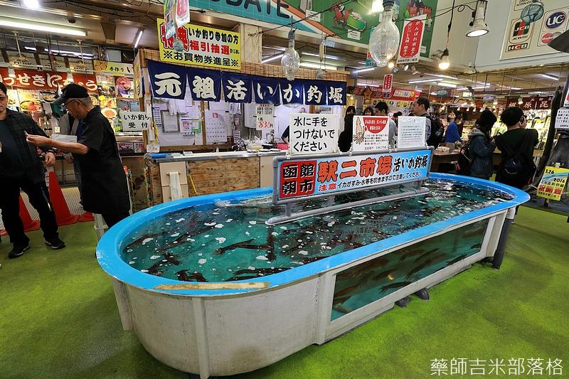 Hakodate_170926_056.jpg