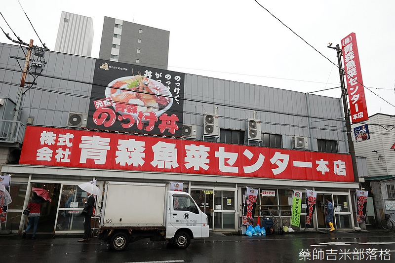 Aomori_170928_004.jpg