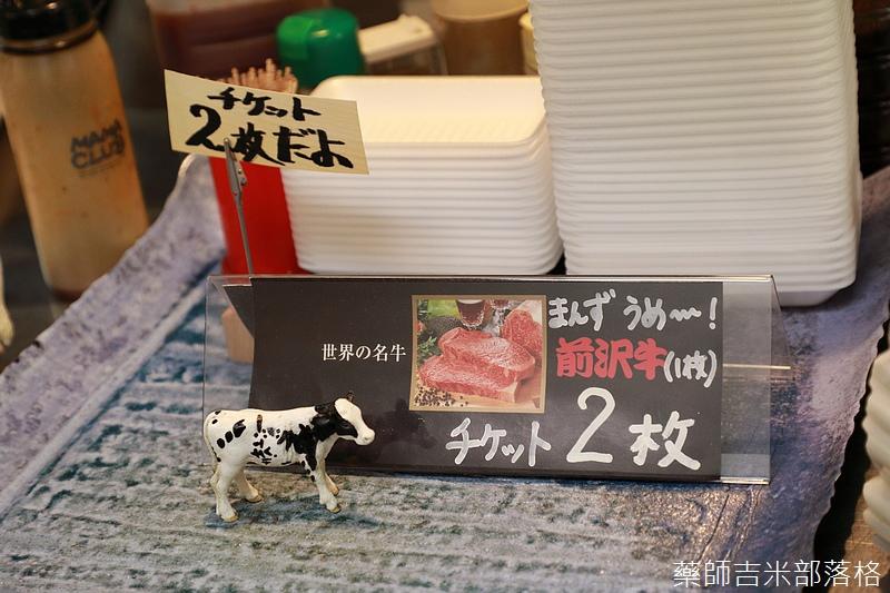 Aomori_170928_071.jpg