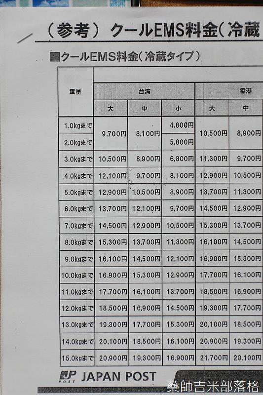 Hakodate_170926_185.jpg