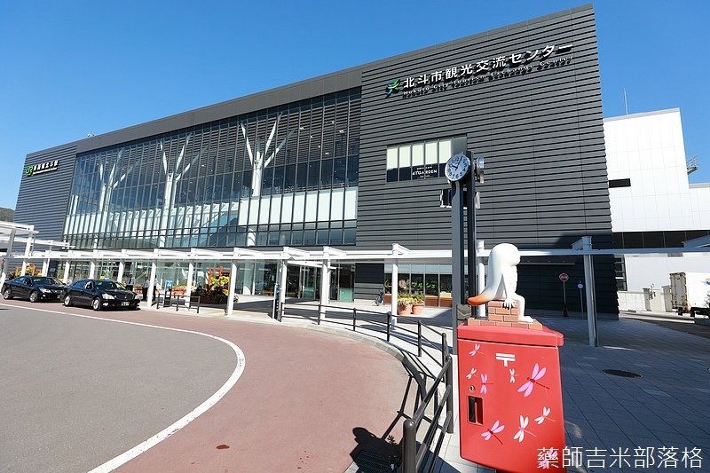Hakodate_170926_202.jpg