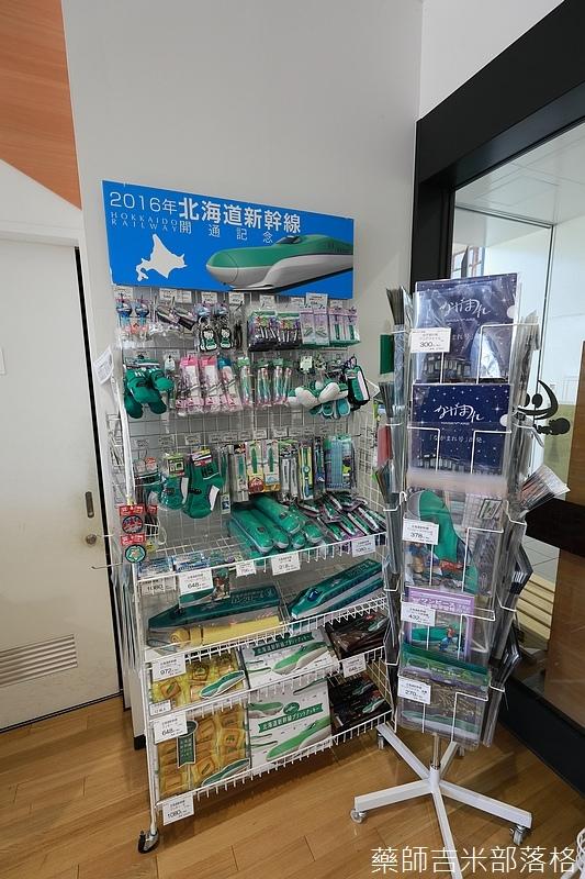 Hakodate_170926_213.jpg