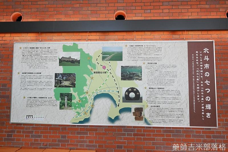 Hakodate_170926_226.jpg