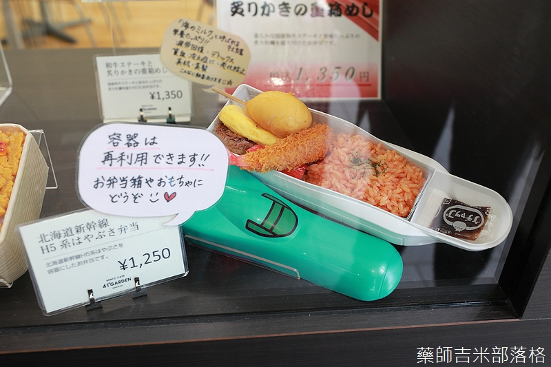 Hakodate_170926_227.jpg