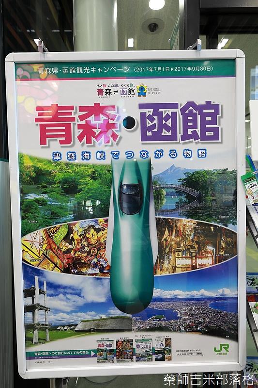 Hakodate_170926_233.jpg