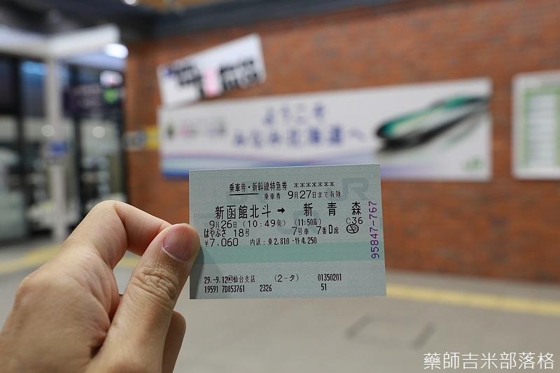 Hakodate_170926_236.jpg