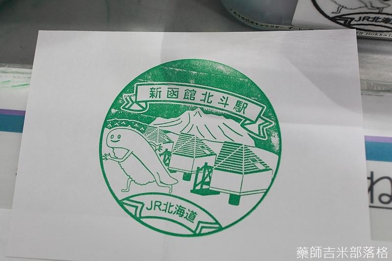 Hakodate_170926_238.jpg