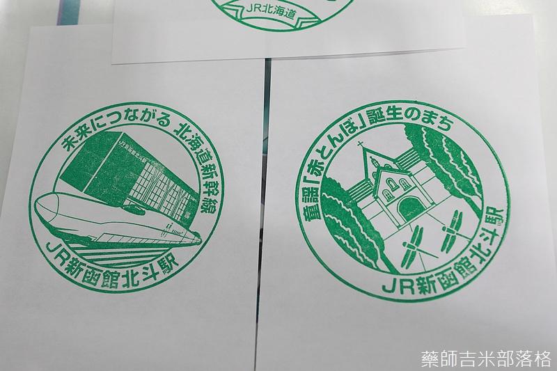 Hakodate_170926_239.jpg