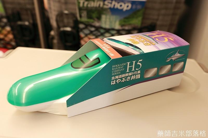 Hakodate_170926_257.jpg